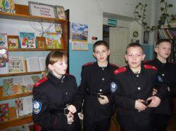 кадеты 8 мар 24